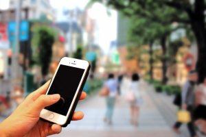 巷で人気の占いアプリ